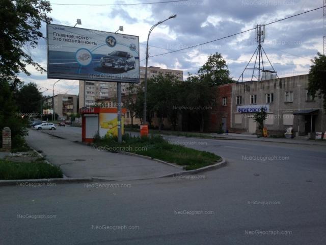 Адрес(а) на фотографии: улица Азина, 21, 23, 27, Екатеринбург