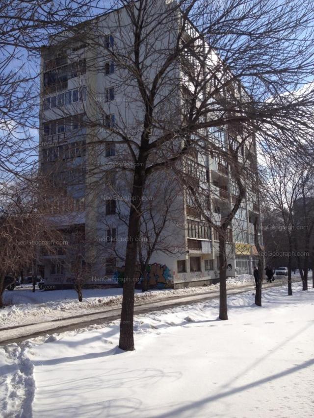 Address(es) on photo: Shaumyana street, 88, Yekaterinburg