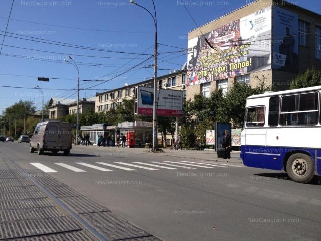Address(es) on photo: Malisheva street, 117, 119, Yekaterinburg