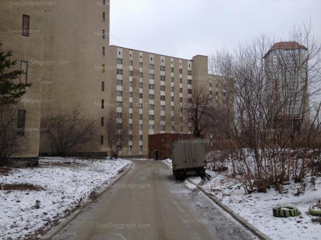 Address(es) on photo: Mashinistov street, 2, 3, 4, Yekaterinburg