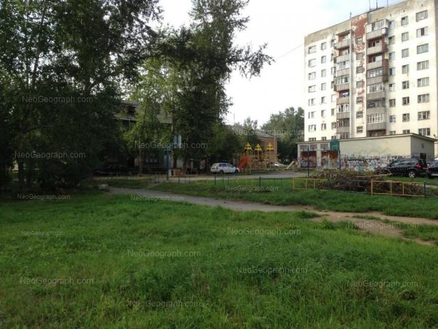 Адрес(а) на фотографии: Изумрудный переулок, 4, 5, Екатеринбург