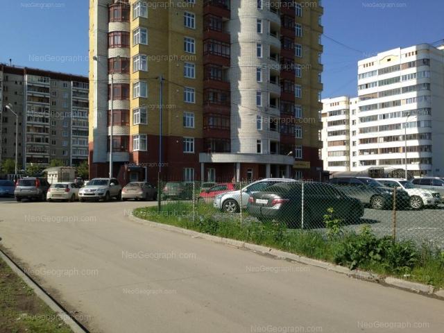 Адрес(а) на фотографии: улица Вилонова, 6, 8, 12, Екатеринбург