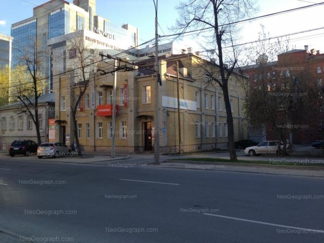 Address(es) on photo: Gogolya street, 15а, Yekaterinburg
