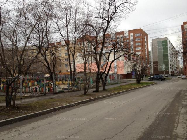 Address(es) on photo: Surikova street, 40, 47, Yekaterinburg