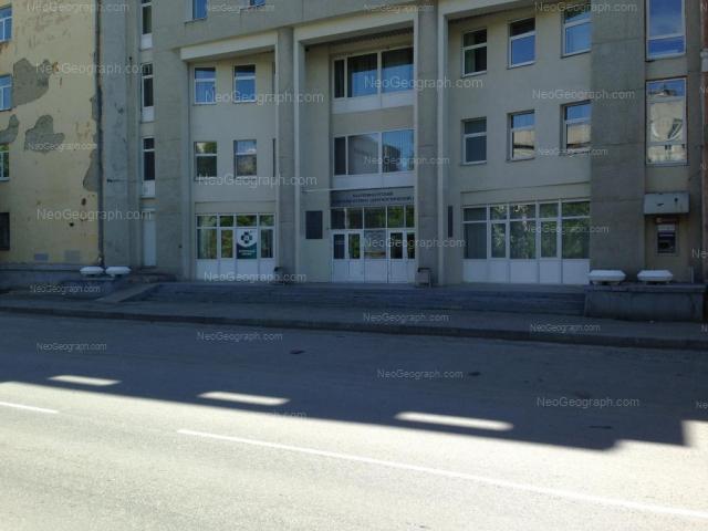 Address(es) on photo: Suvorovskiy lane, 5, Yekaterinburg
