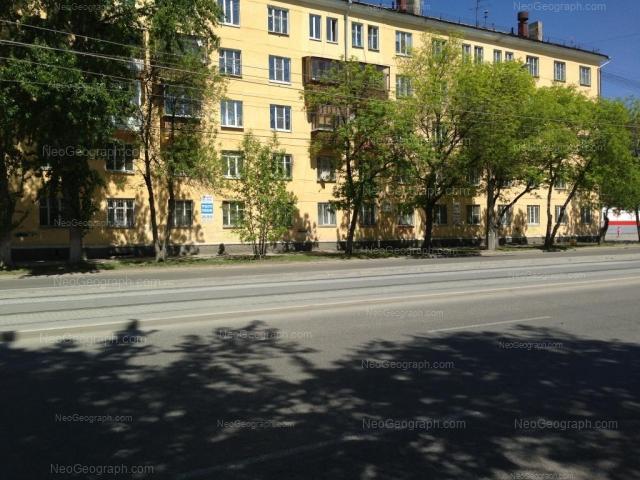Адрес(а) на фотографии: улица Машиностроителей, 24, Екатеринбург