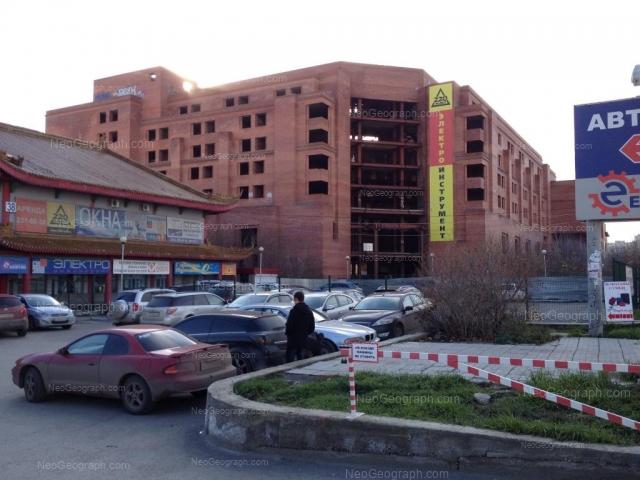 Адрес(а) на фотографии: улица Куйбышева, 36, 38, Екатеринбург