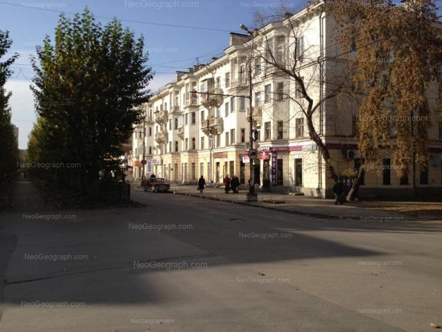 Адрес(а) на фотографии: улица Грибоедова, 23, Екатеринбург