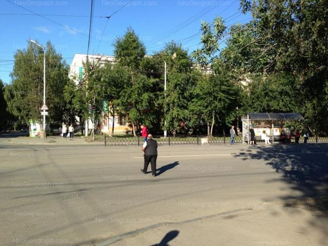 Адрес(а) на фотографии: улица Краснофлотцев, 19, Екатеринбург