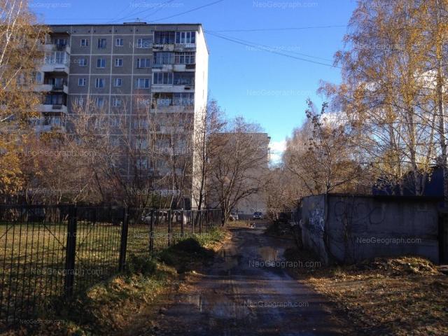 Address(es) on photo: Belorechenskaya street, 34/2, 34/3, Yekaterinburg