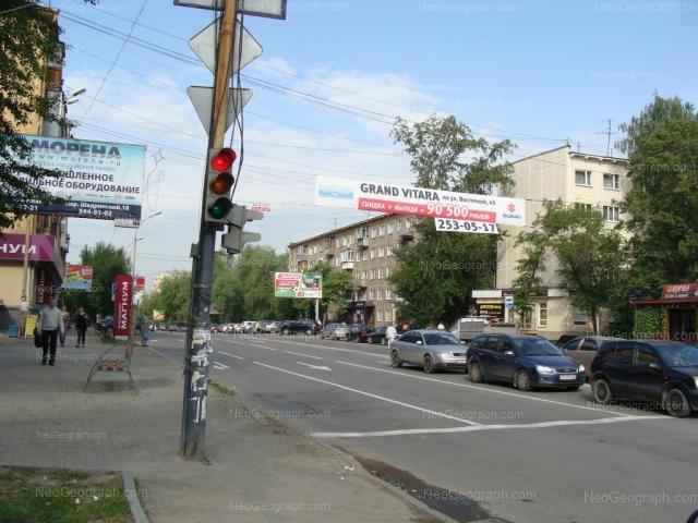 Адрес(а) на фотографии: Восточная улица, 96, Екатеринбург