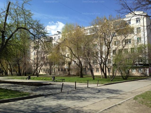 Адрес(а) на фотографии: проспект Ленина, 54/1, 54а, Екатеринбург