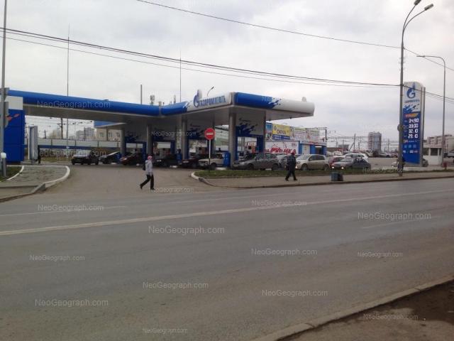 Адрес(а) на фотографии: Восточная улица, 7в, Екатеринбург