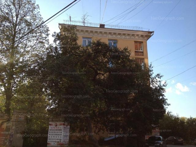 Адрес(а) на фотографии: улица Малышева, 1, Екатеринбург