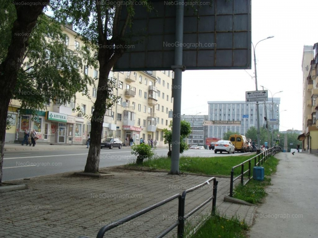 Address(es) on photo: Sibirskiy trakt street, 3, Yekaterinburg