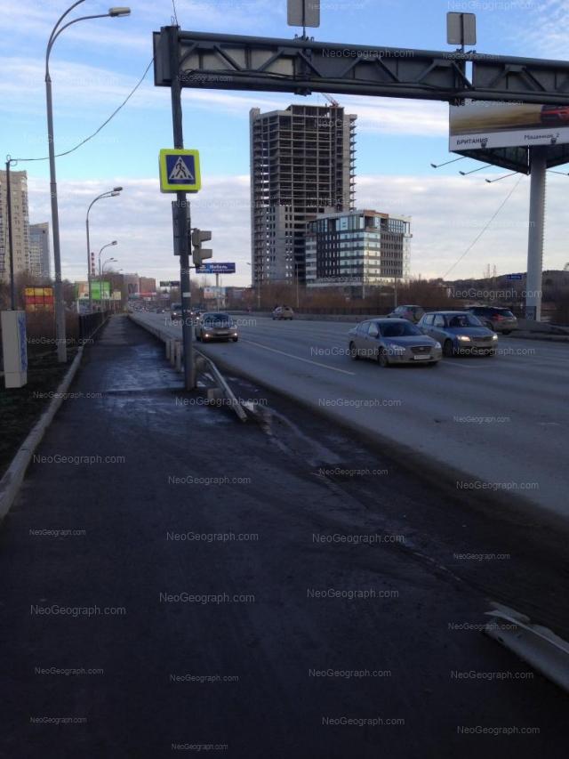 Address(es) on photo: Tkachei street, 23, 25, Yekaterinburg