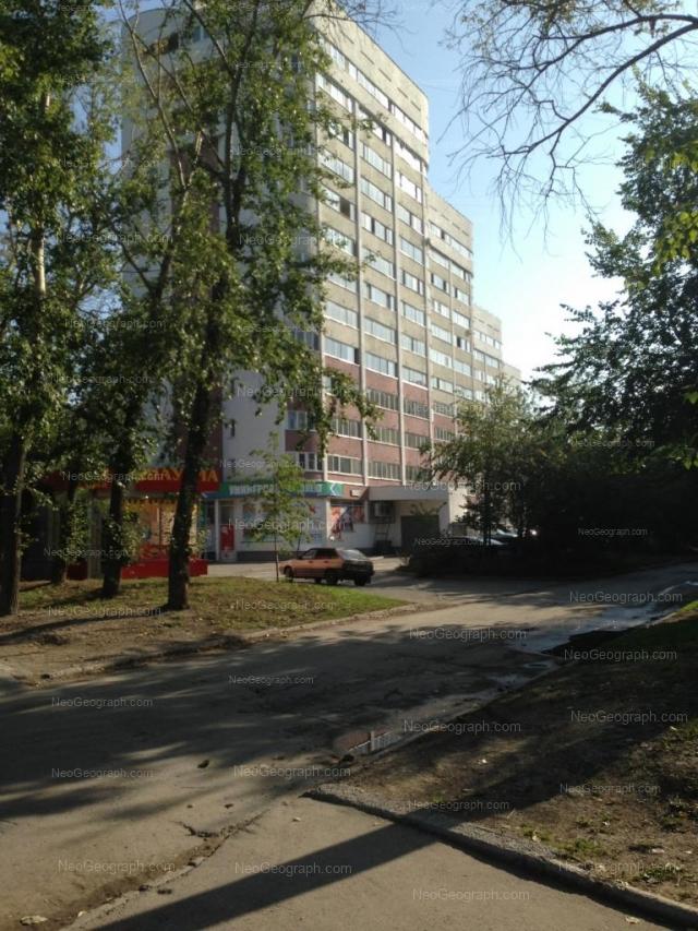 Адрес(а) на фотографии: проспект Космонавтов, 32, Екатеринбург