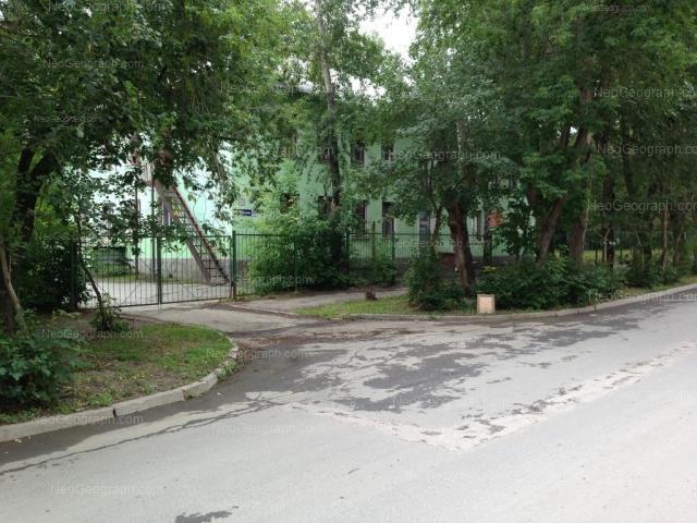 Адрес(а) на фотографии: улица Войкова, 86, Екатеринбург