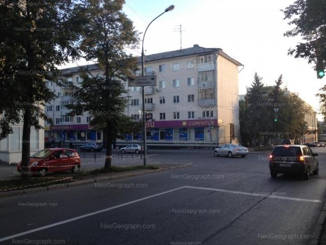 Адрес(а) на фотографии: улица Толмачёва, 25, Екатеринбург