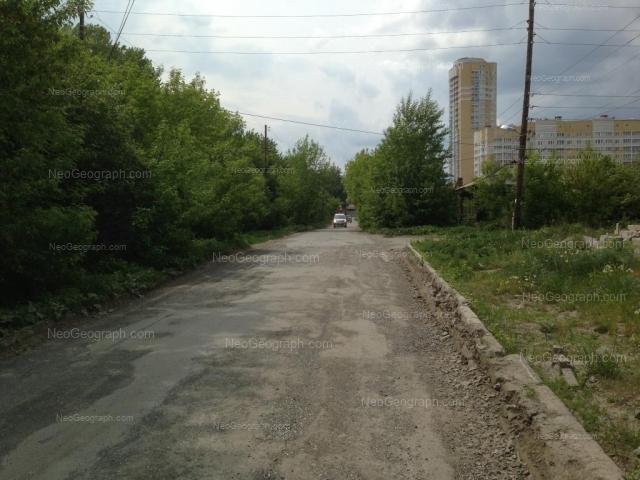 Address(es) on photo: Ostrovskogo street, 5, 7, Yekaterinburg
