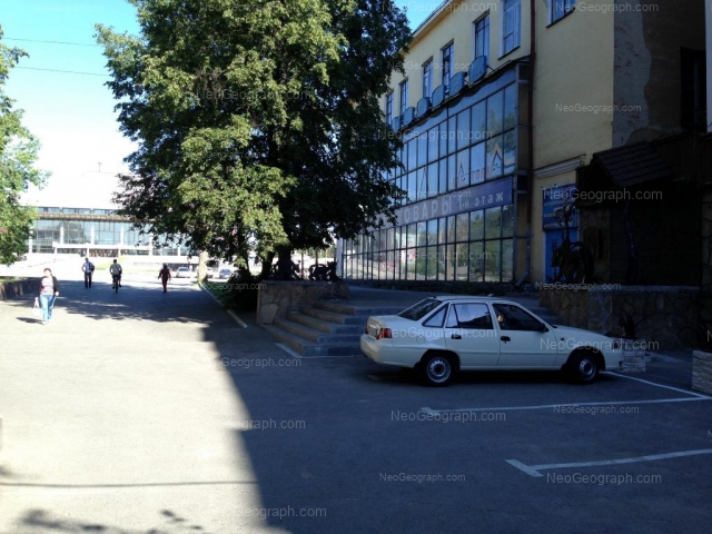 Адрес(а) на фотографии: бульвар Культуры, 32, Екатеринбург