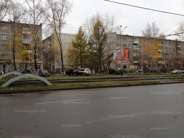 Адрес(а) на фотографии: Уральская улица, 60, 62/1, 62/2, 64, Екатеринбург