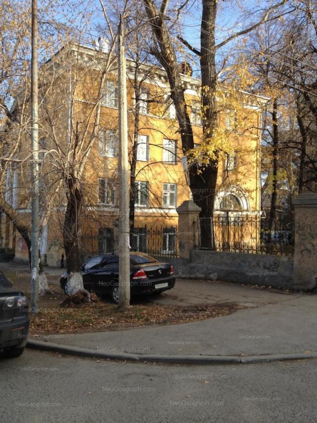Адрес(а) на фотографии: улица Декабристов, 83А, Екатеринбург