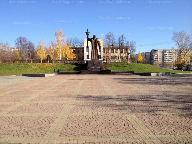 Address(es) on photo: Tveritina street, 13, 20, Yekaterinburg