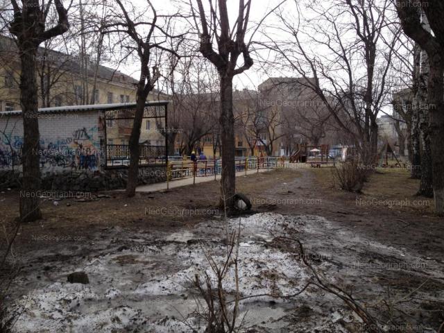 Address(es) on photo: Studencheskaya street, 6В, Yekaterinburg