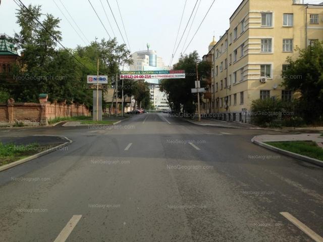 Адрес(а) на фотографии: улица Розы Люксембург, 56, 59, Екатеринбург