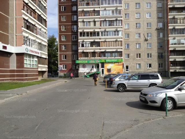 Address(es) on photo: Siromolotova street, 11, 15, Yekaterinburg