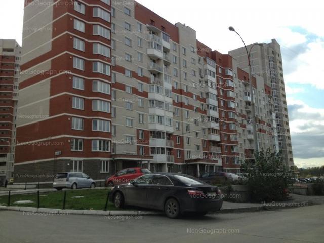 Address(es) on photo: Slaviyanskaya street, 51, Yekaterinburg