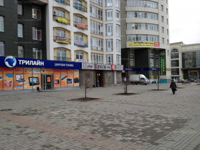 Address(es) on photo: Vainera street, 21, 23, Yekaterinburg