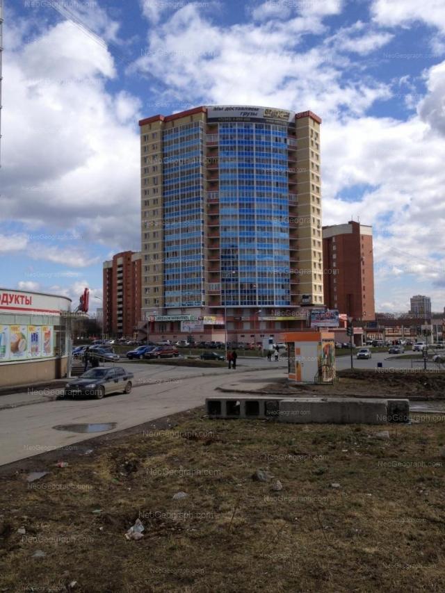 Адрес(а) на фотографии: улица Готвальда, 14, 14а, 18, Екатеринбург