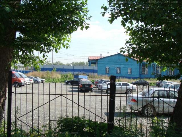 Адрес(а) на фотографии: улица Куйбышева, 151, 151А, Екатеринбург