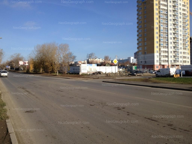 Address(es) on photo: Ostrovskogo street, 5, Yekaterinburg