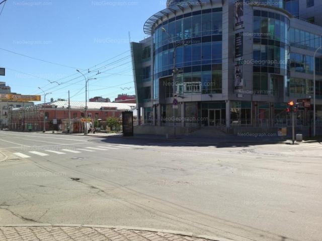 Адрес(а) на фотографии: улица Хохрякова, 30, Екатеринбург