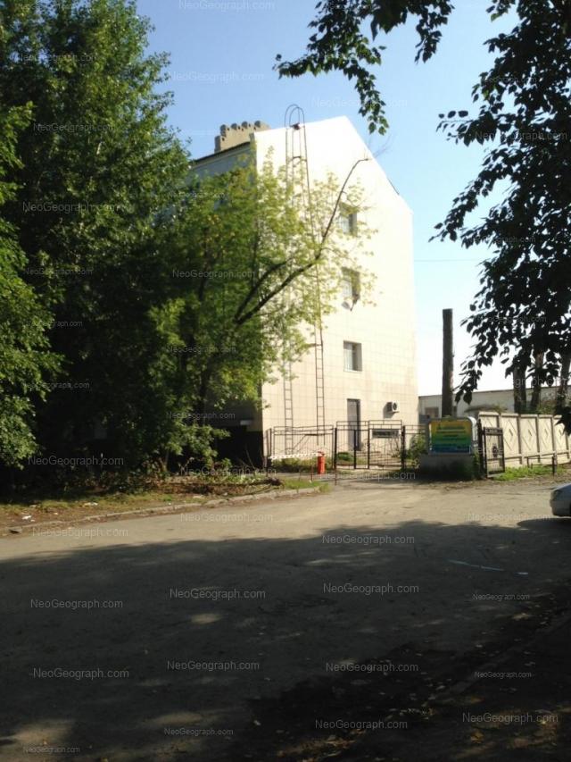 Адрес(а) на фотографии: проспект Космонавтов, 14/2, Екатеринбург