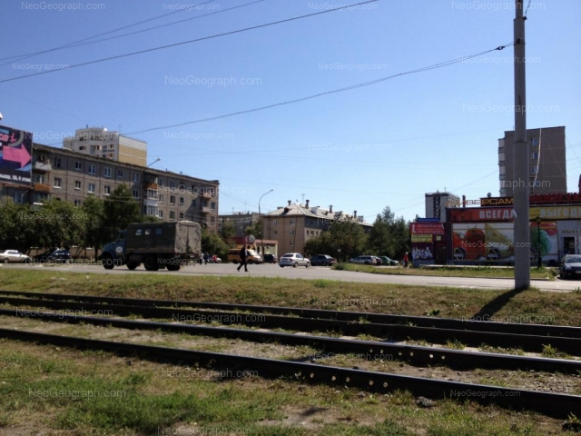 Адрес(а) на фотографии: Панельная улица, 9, 11, Екатеринбург