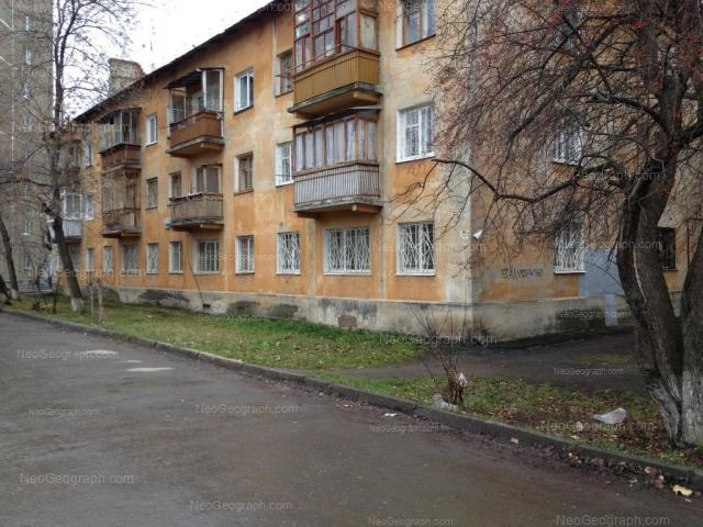 Адрес(а) на фотографии: улица Гражданской Войны, 7, Екатеринбург