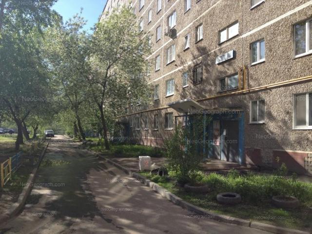 Address(es) on photo: Chkalova street, 127, Yekaterinburg