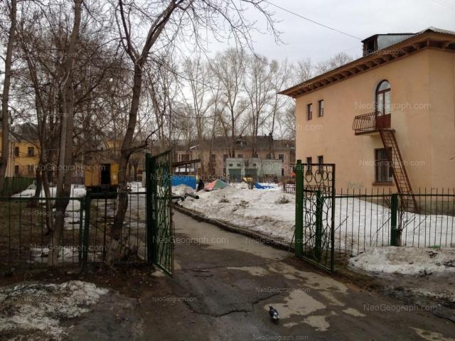 Адрес(а) на фотографии: улица Баумана, 4, Екатеринбург