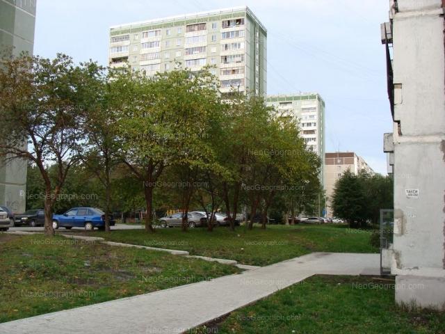 Address(es) on photo: Nachdiva Onufrieva street, 68, 70, Yekaterinburg