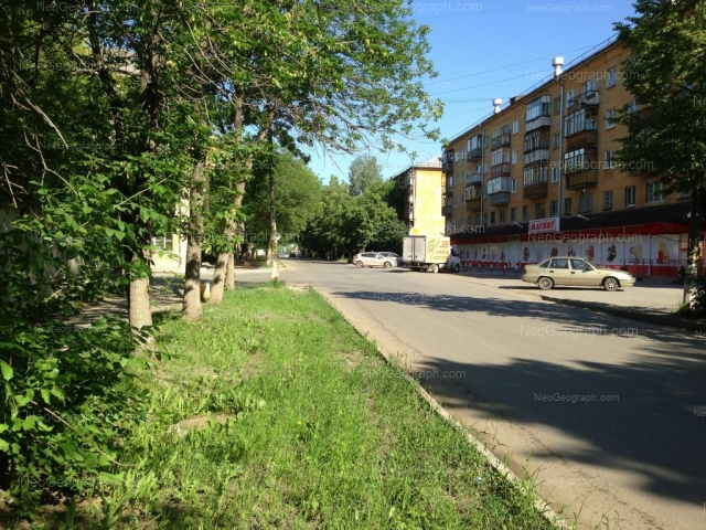 Адрес(а) на фотографии: улица XXII Партсъезда, 20, 22, Екатеринбург