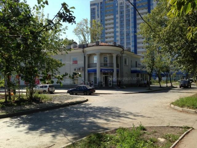 Адрес(а) на фотографии: Автомобильный переулок, 1, Екатеринбург