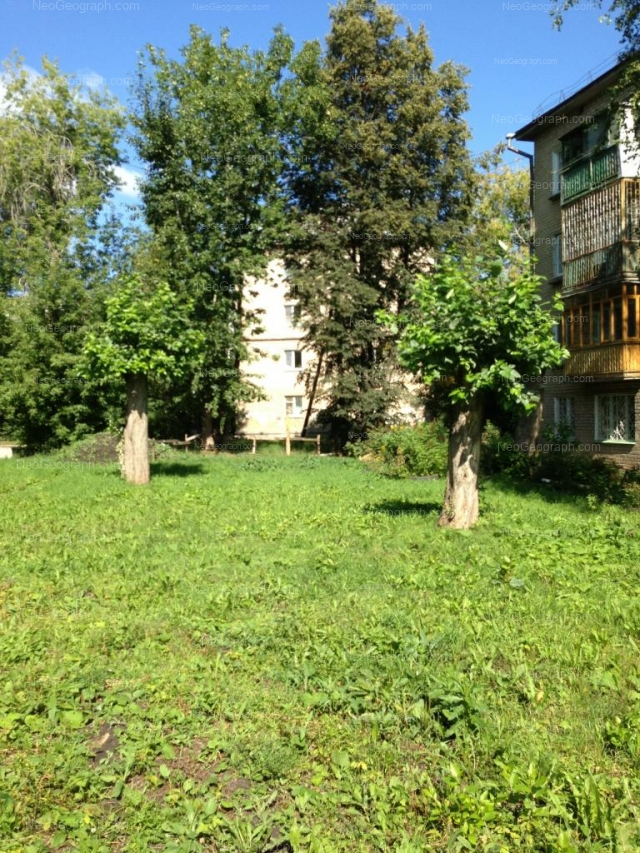 Адрес(а) на фотографии: Сухумский переулок, 2, Екатеринбург