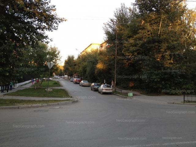 Address(es) on photo: Korolenko street, 4, 6, Yekaterinburg