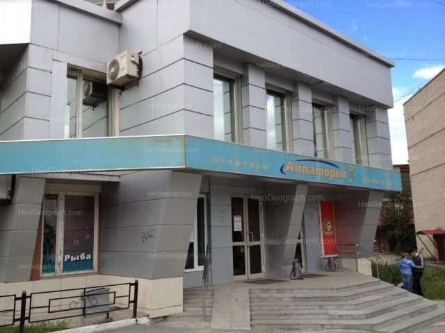 Адрес(а) на фотографии: улица Фурманова, 62, Екатеринбург
