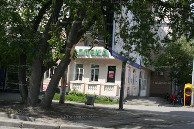Address(es) on photo: Gagarina street, 22, Yekaterinburg