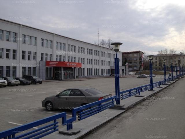 Адрес(а) на фотографии: Студенческая улица, 1, 1 л18, 2, Екатеринбург